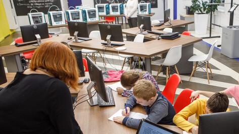 Более 250 тыс детей в Воронежской области получат допобразование к 2024 году