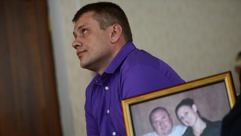 Родные погибших супругов под Воронежем: «Отец водителя предлагал нам деньги и угрожал»
