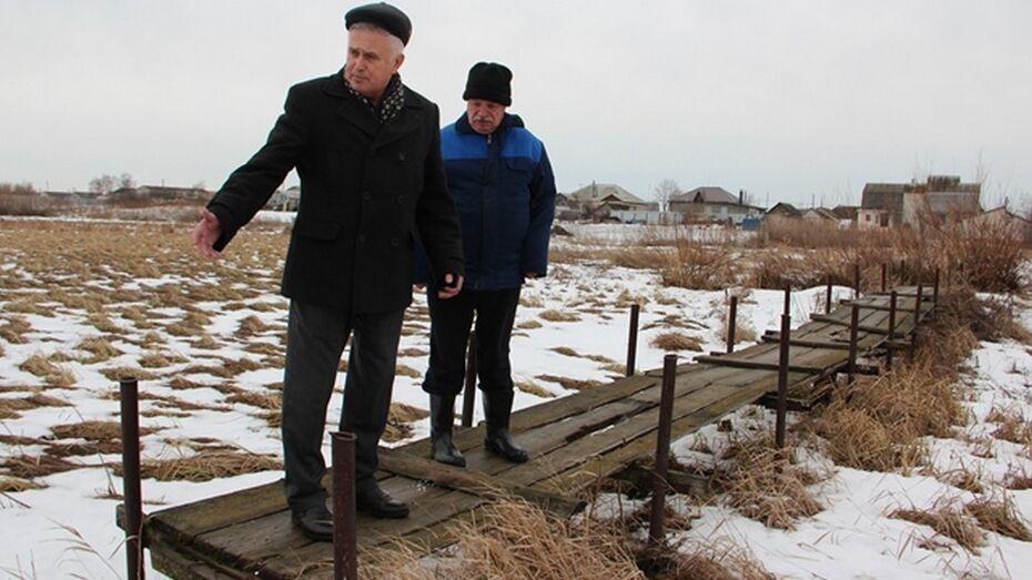 Новоусманские поселения сообща отремонтируют «пограничный» мост