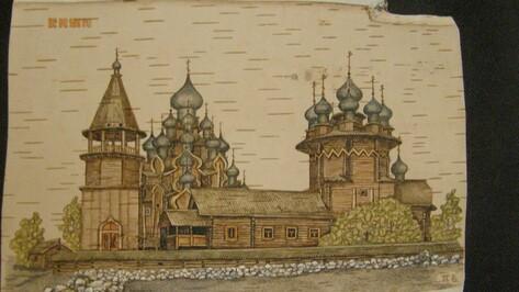 В Павловском краеведческом музее открылась выставка живописи на бересте