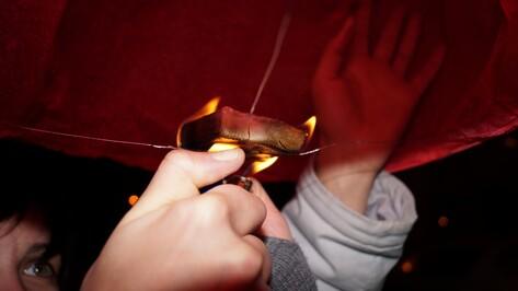 Семилукцы запустят воздушные фонарики в поддержку девочки с ДЦП