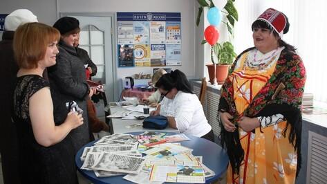 В Хохле сотрудники почтамта провели День подписчика