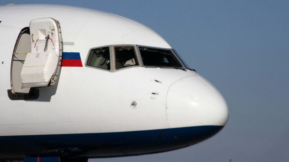 Россия восстановит авиасообщение с Испанией и еще 3 государствами с 21 сентября