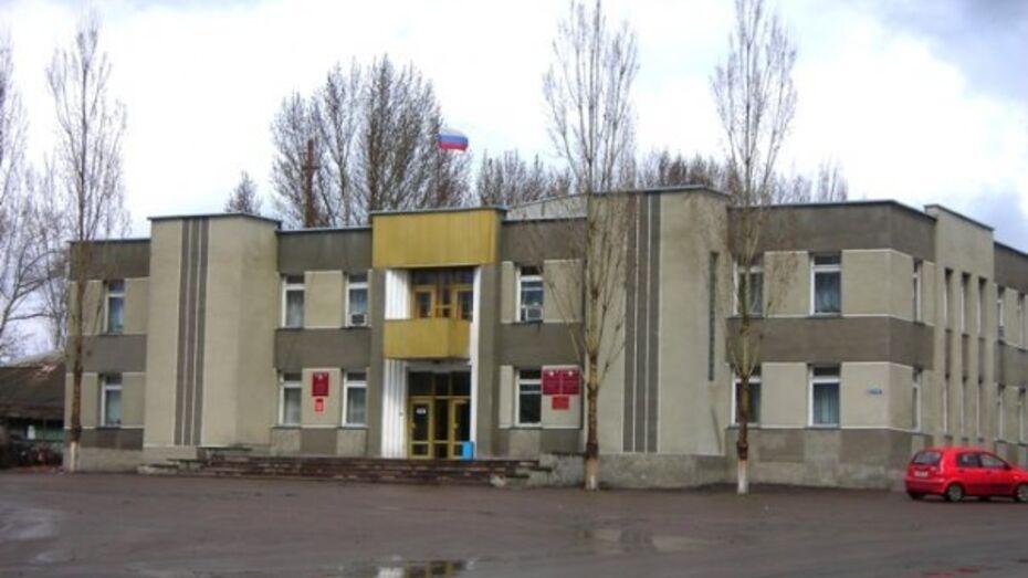 В Бутурлиновке оштрафовали членов районной администрации на 150 тысяч рублей