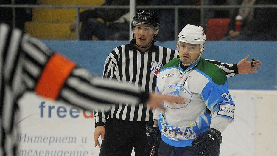 Обидчик воронежского «Бурана» в Братине «Торос» пригрозил снятием с плей-офф