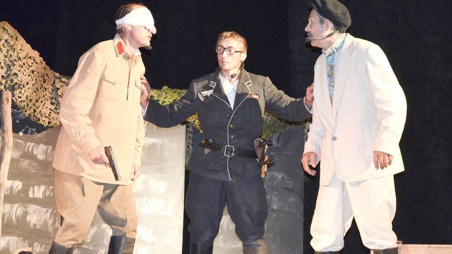 В День памяти и скорби калачеевский театр представил новый спектакль