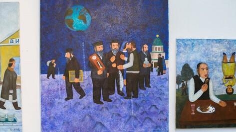 Московский художник-примитивист показал в Воронеже евреев на Луне и деревенского йога