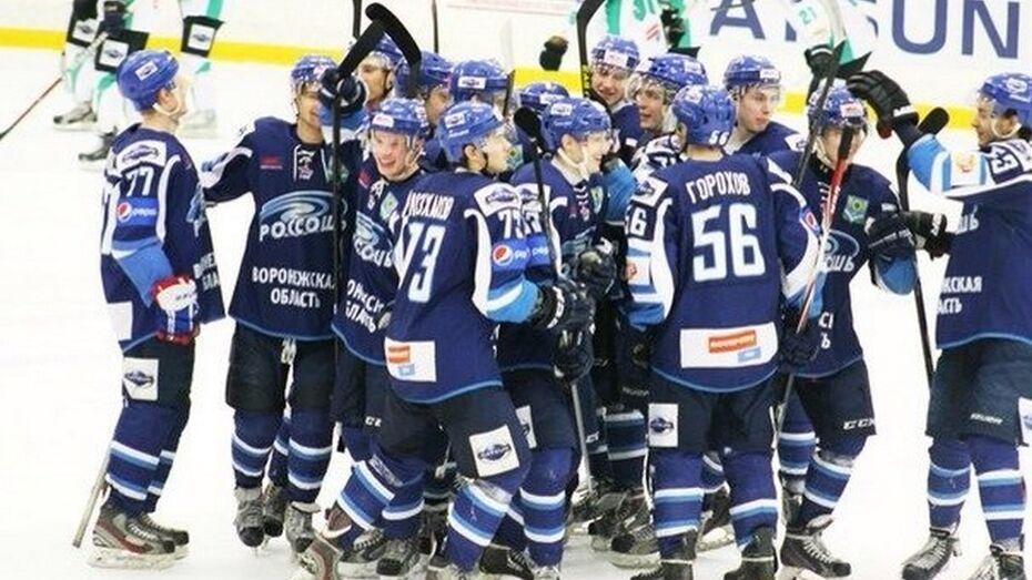 Хоккеисты «Россоши» завершили регулярный сезон победой над «Кристаллом»