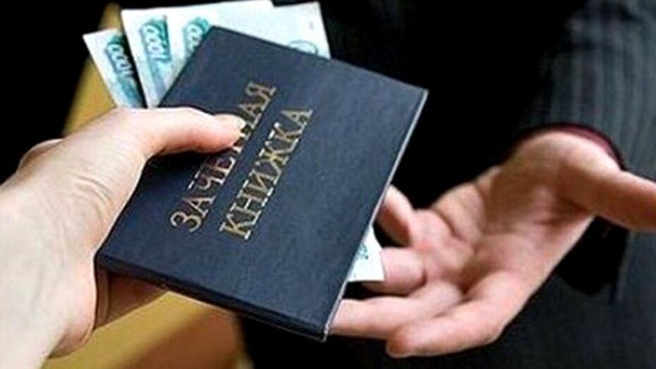В Воронеже преподавательница физкультуры поставила зачет за взятку в 2,5 тысячи рублей