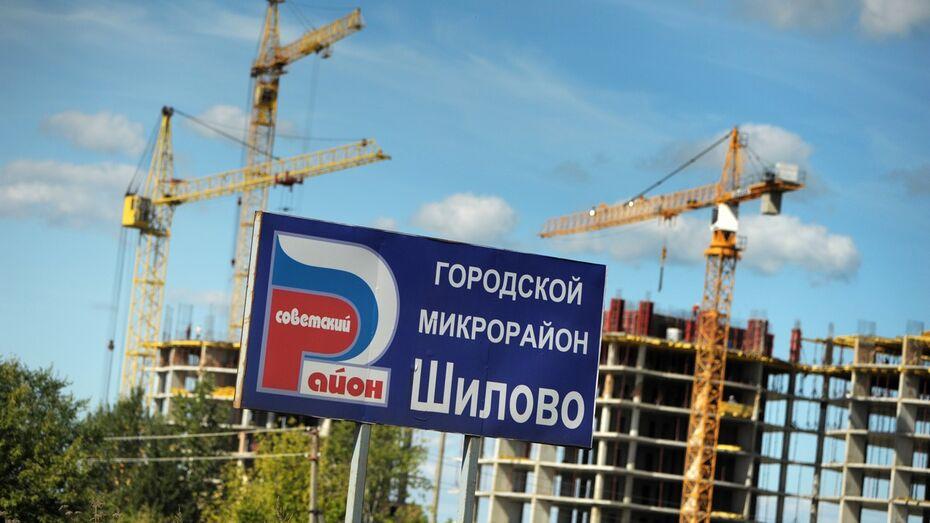 Гордума отдала под застройку 325 га на окраинах Воронежа