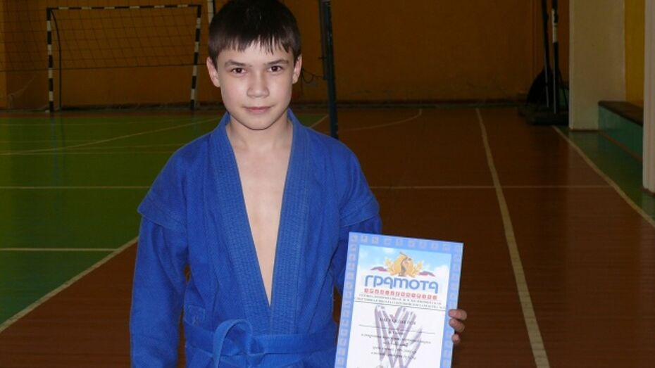 Грибановский самбист стал лучшим в Воронежской области