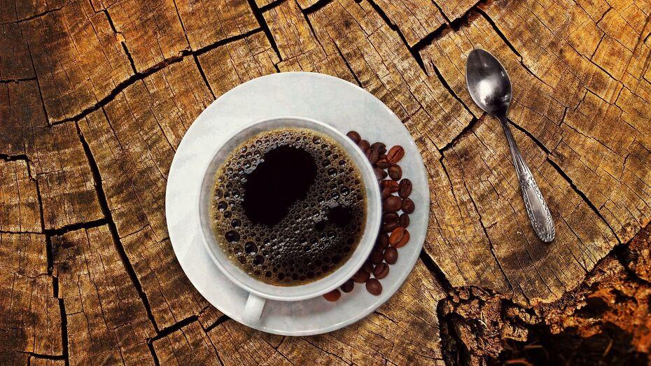 Воронежские эксперты рассказали о грядущем подорожании кофе