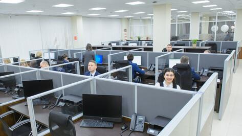 В Воронеже открылся центр поддержки предпринимательства «Мой бизнес»