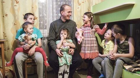 Спецпроект РИА «Воронеж». Вызовы судьбы. Папа, бабушка и семеро детей