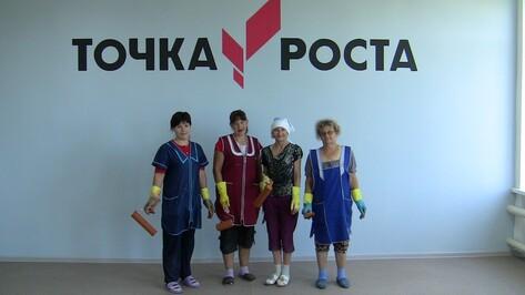 В 1-Абрамовской школе Таловского района оборудовали центр «Точка роста»