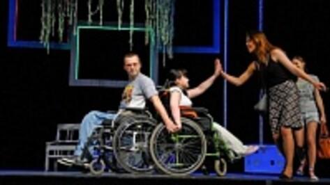 Актеры воронежского «Театра равных» сыграют для главы миссии Евросоюза в России