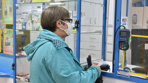 Половина воронежцев покупают лекарства несколько раз в месяц