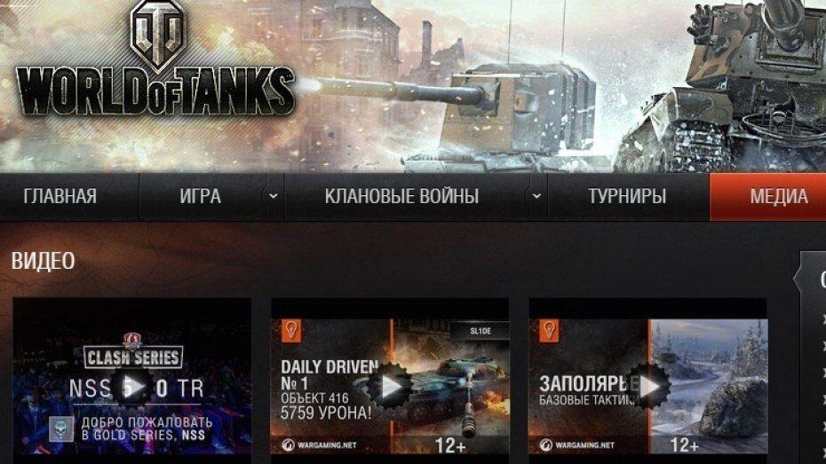 Убивший мать под Воронежем игрок в «World of Tanks» отправится на принудительное лечение