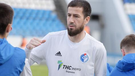 Воронежский «Факел» назвал 6 футболистов с продленными контрактами