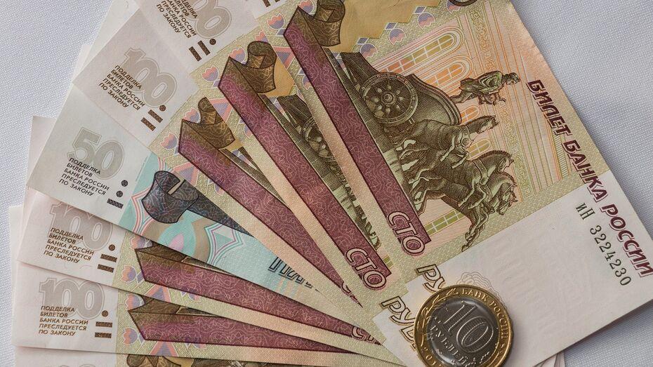 Социальные пенсии воронежцев вырастут на 3,4%