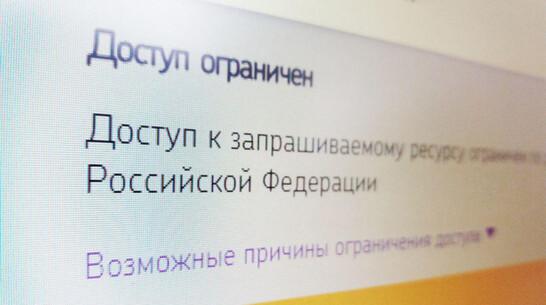 Воронежцам предлагали купить дипломы об образовании по 17 тыс рублей