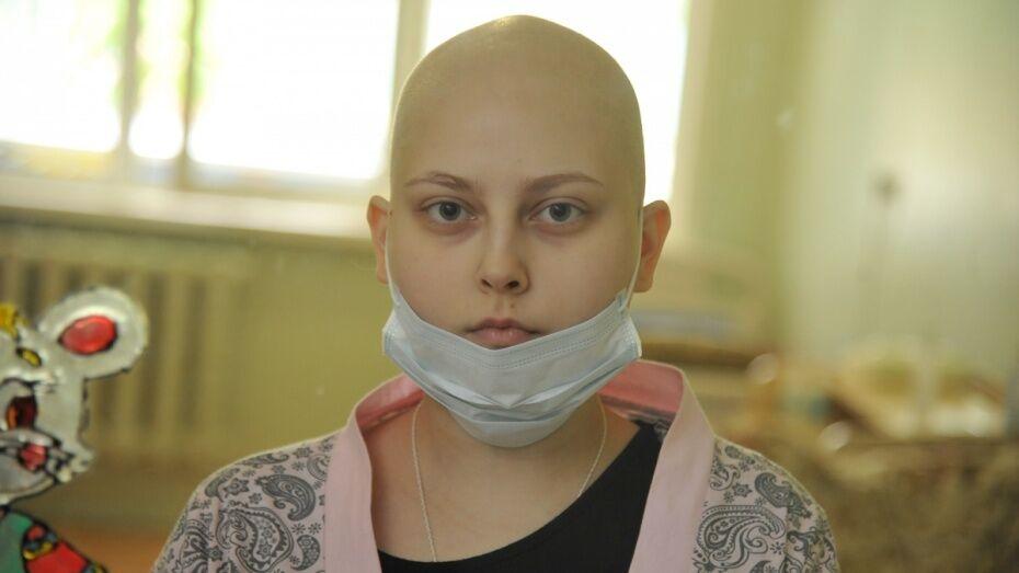 Фонд «ДоброСвет» попросил воронежцев помочь девушке с рецидивом лейкоза