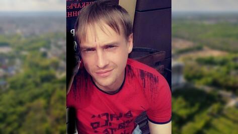 Воронежец пропал после отъезда в Ростов-на-Дону