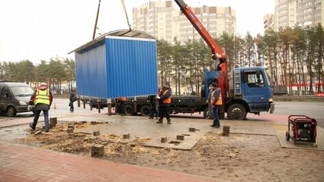 В Воронежской области начали демонтаж старых остановок на трассе А-134