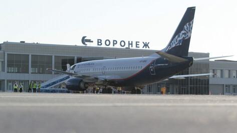 В Воронеже приземлился вывозной рейс из Армении