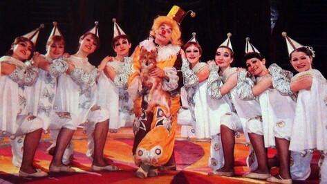 Известный клоун Май встретится с поклонниками в Воронежском цирке