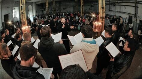 Воронежский мужской хор выступил при свечах в спасенном от сноса храме