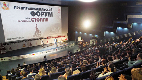 Оргкомитет 5-го воронежского форума Вильгельма Столля назвал хедлайнеров