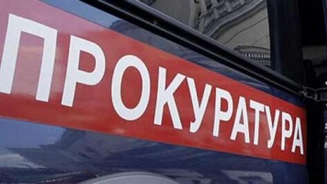 Прокуратура обвинила мэрию Воронежа в «ненадлежащем контроле» за деятельностью «Воронежтеплосети»