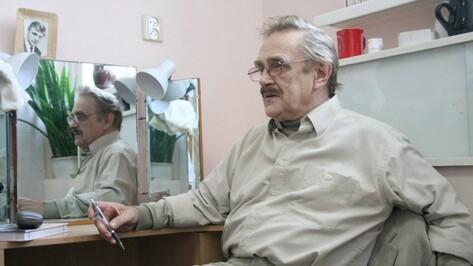 Ушел из жизни воронежский актер Александр Тарасенко