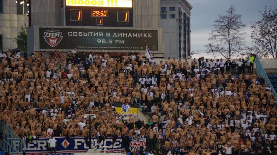 В Воронеже двое фанатов «Факела» получили условный срок за массовую драку со стрельбой