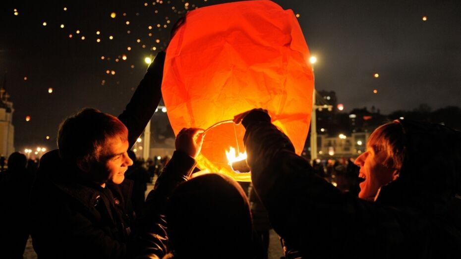 В День святого Валентина воронежцы запустили небесные фонарики