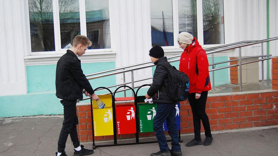 Нововоронеж получил 320 контейнеров для раздельного сбора мусора