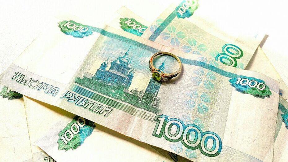 В Семилуках цыганка обманом забрала у медсестры золотое кольцо и 5 тыс рублей