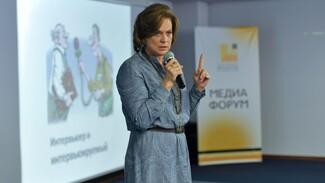 Телеведущая Светлана Сорокина в Воронеже: «Жизнь стала опаснее»