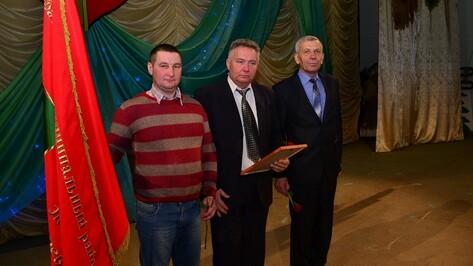 В Грибановском районе тружеников сельского хозяйства наградили за рекордный урожай