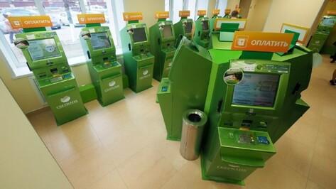 Сбербанк ограничил прием 5-тысячных купюр в банкоматах Воронежской области
