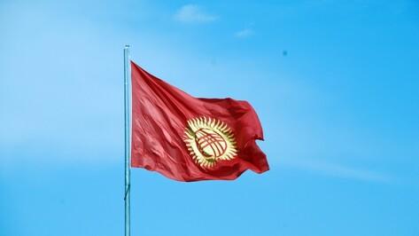 В Воронеже открылось консульство Киргизии