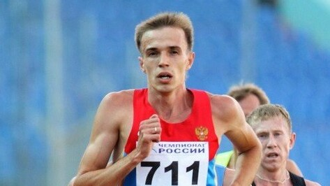 Воронежец выиграл Кубок России по легкой атлетике