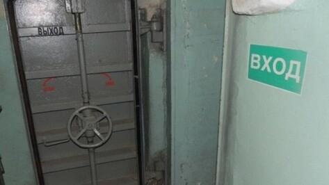 Воронежских чиновников будут судить за продажу бомбоубежищ на 4,5 млн рублей