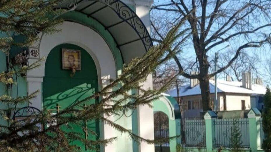 Храм в Воронеже временно закрыли из-за коронавируса