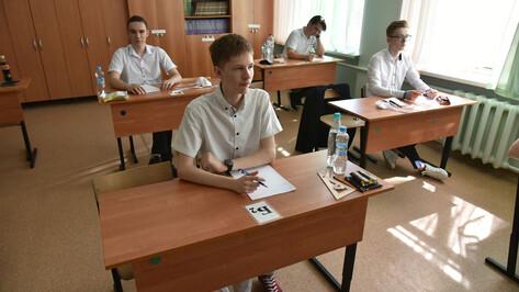 «Ожидаемо». Воронежские эксперты – об отказе Минпросвещения от 3-го обязательного ЕГЭ