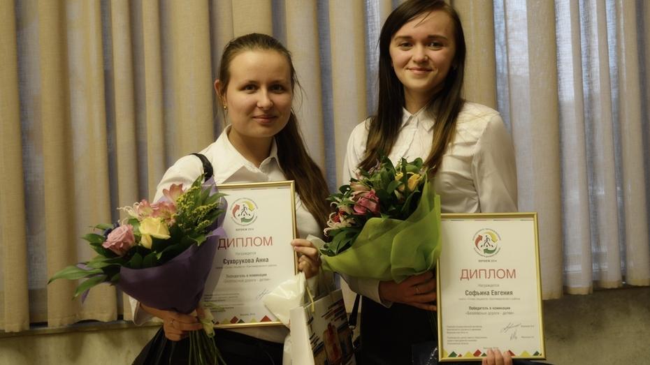 Кантемировские школьницы стали призерами конкурса по безопасности дорожного движения