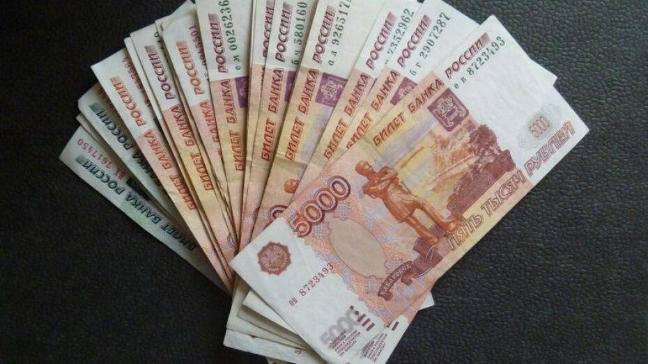 Объем сбыта поддельных денег в Воронежской области снизился на 15%