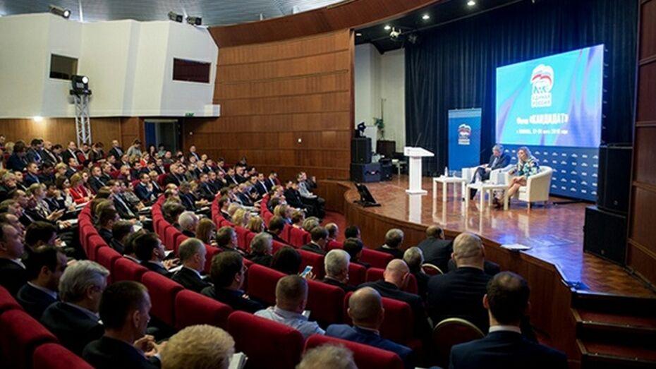 Воронежские единороссы примут участие во втором образовательном форуме «Кандидат»