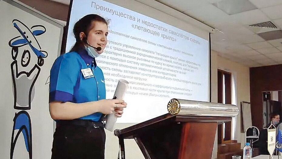 Лискинская школьница заняла 3-е место на Международной олимпиаде по истории авиации
